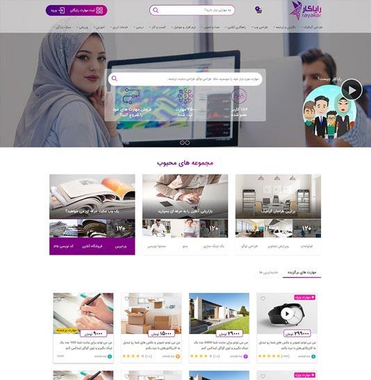 طراحی سایت همخونه