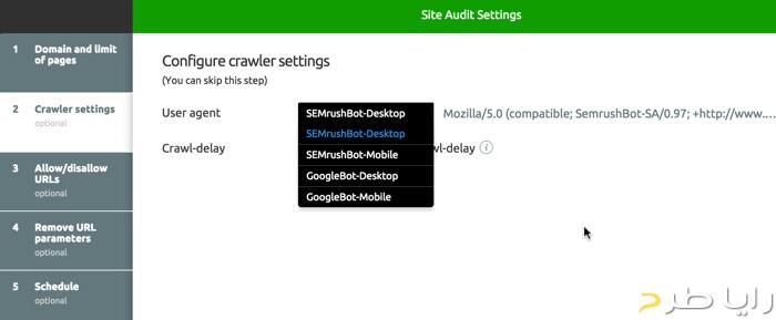 انتخاب ربات گوگل برای رصد وضعیت سئوی سایت در SEMrush