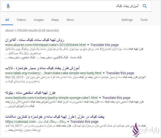 google rankbrain 1 - الگوریتم رنک براین گوگل RankBrain سومین فاکتور بزرگ سئو و رتبه بندی