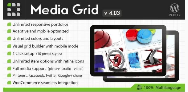 mediagrid - 12 افزونه نمونه کار وردپرس و پلاگین گالری عکس حرفه ای - Portfolio